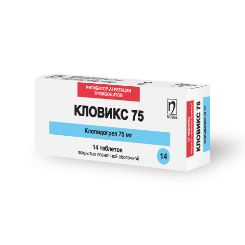 Кловикс 75