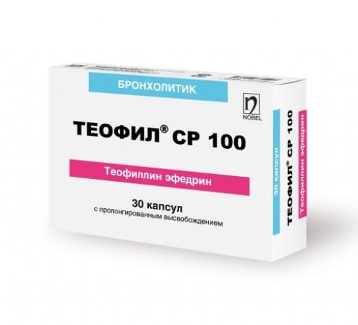 Теофил® СР 100
