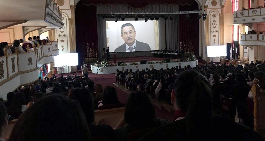 Международная научно-практическая конференция «Акановские чтения»
