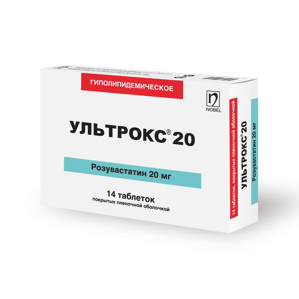 Ультрокс® 20