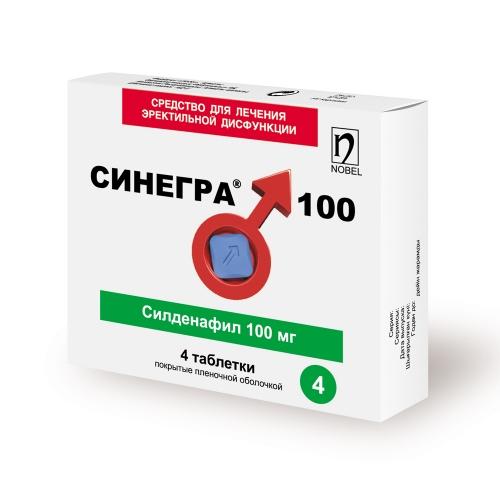 Синегра® 100