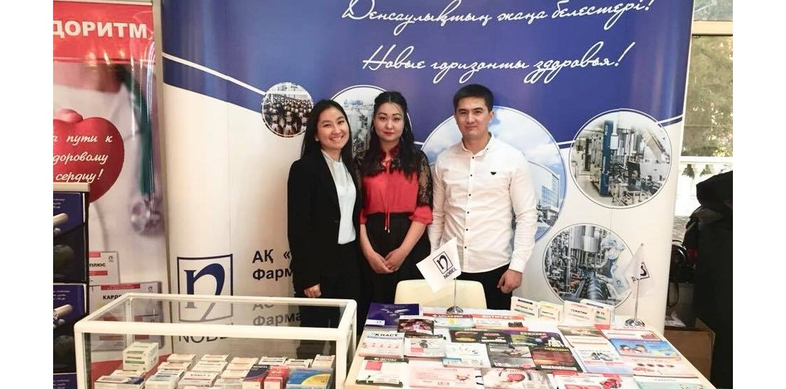 Выставка в рамках расширенного заседания коллегии управления здравоохранения г. Алматы