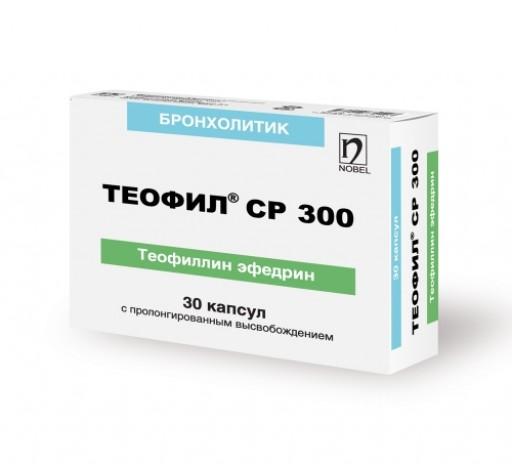 Теофил® СР 300