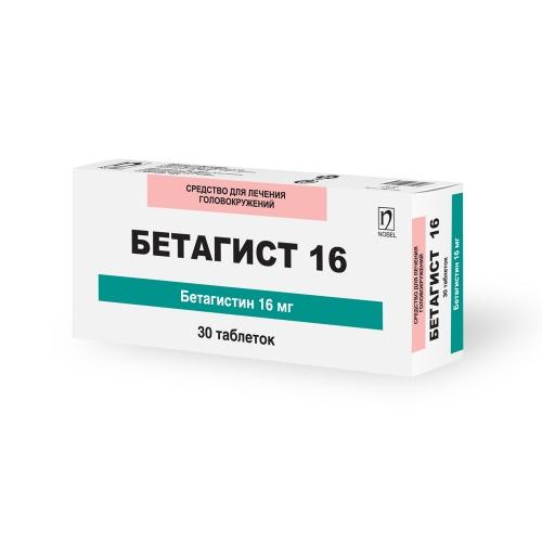 Бетагист 16