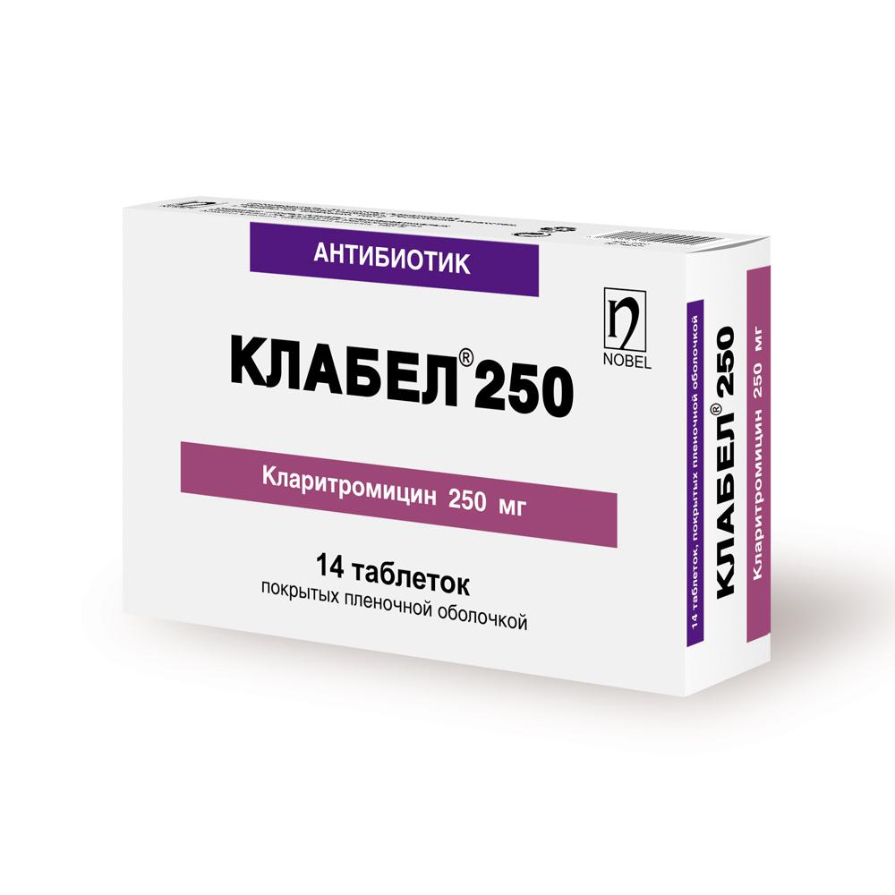 Клабел® 250