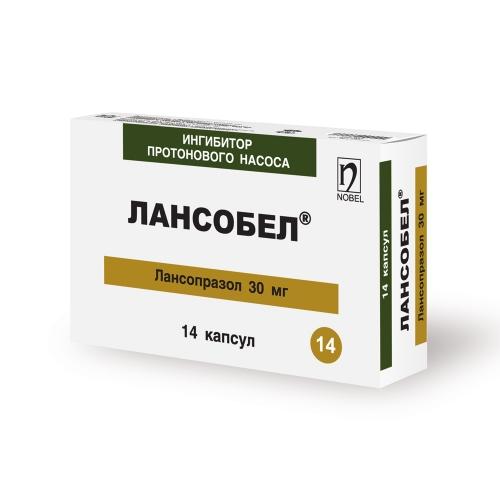 Лансобел®