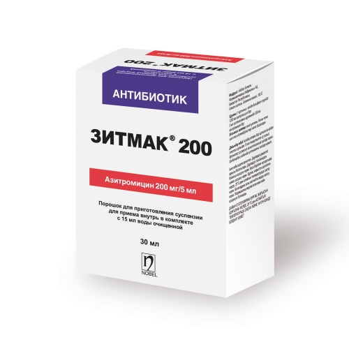 Зитмак® 200
