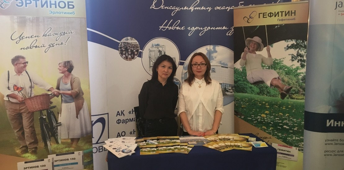 VI Съезд онкологов и радиологов