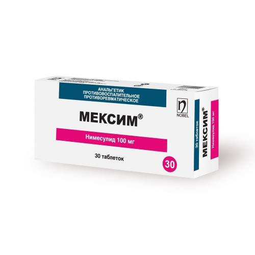 Мексим®