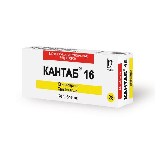 Кантаб® 16