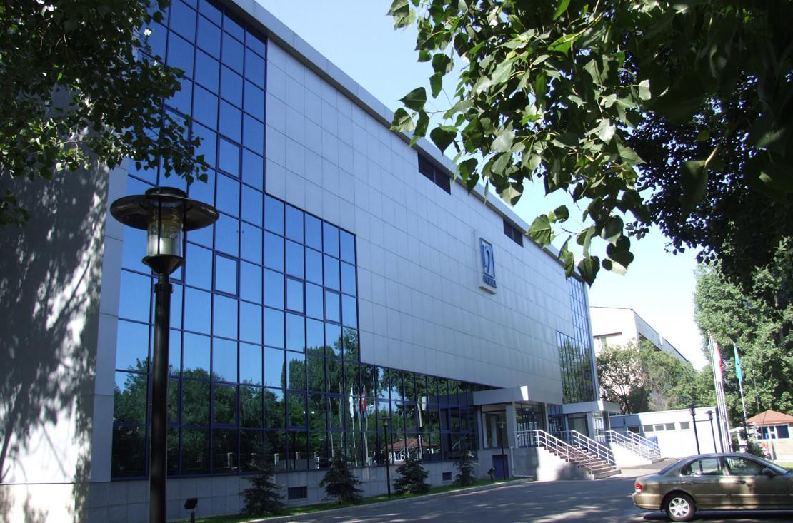 Компания «НОБЕЛ АФФ» открыла новый цех и получила сертификат GMP