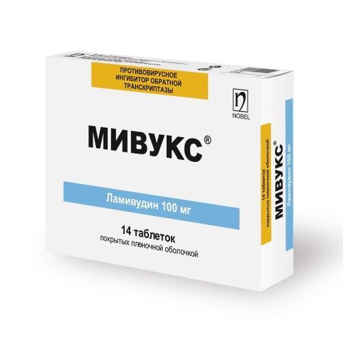 Мивукс®