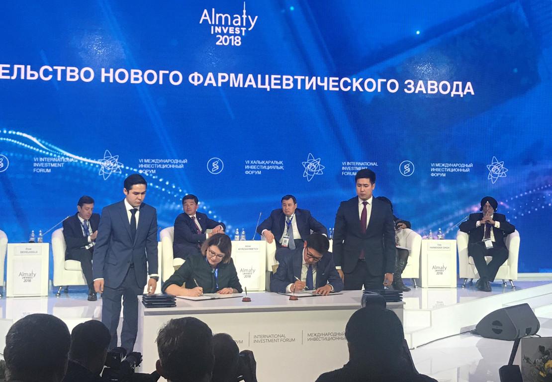 Управление здравоохранения г. Алматы и АО «Нобел АФФ» подписали меморандум