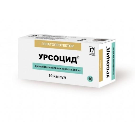 Урсоцид®