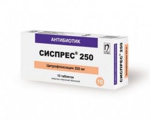 Сиспрес® 250