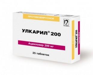 Улкарил® 200