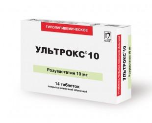 Ультрокс® 10