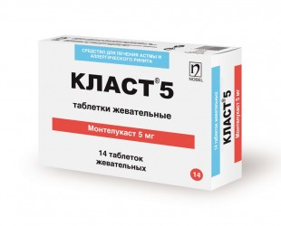 Класт® 5