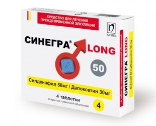 СИНЕГРА® LONG