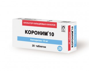 Короним® 10
