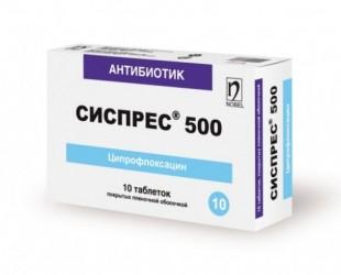 Сиспрес® 500