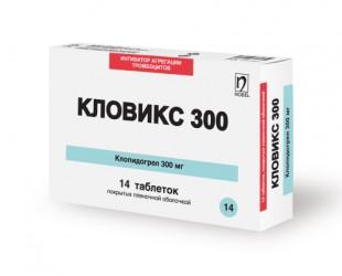 Кловикс 300