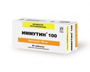 Иммутин® 100