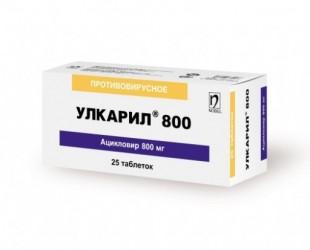 Улкарил® 800