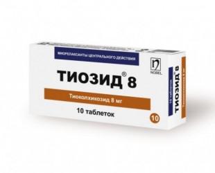 Тиозид® 8