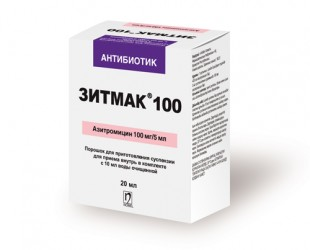 Зитмак® 100