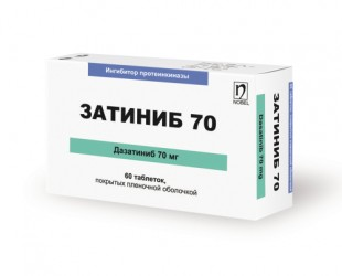 Затиниб 70