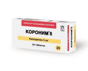 Короним® 5